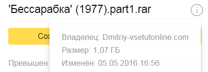 http://sf.uploads.ru/MYBd8.png