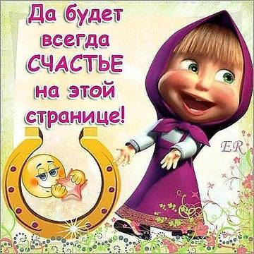 http://sf.uploads.ru/MeHOJ.jpg