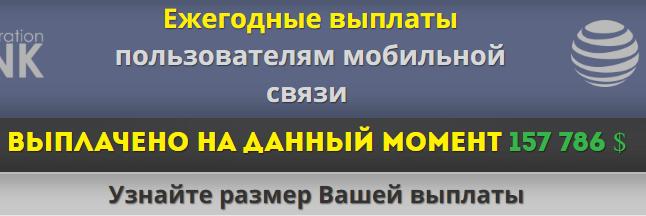 http://sf.uploads.ru/MfRPd.png