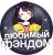 http://sf.uploads.ru/MirzL.png