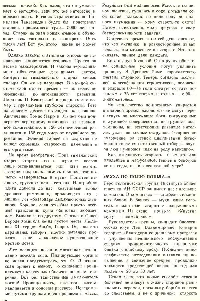 http://sf.uploads.ru/MyTg5.jpg