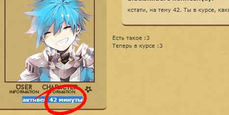 http://sf.uploads.ru/N2bqy.png