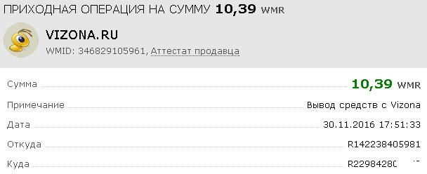 http://sf.uploads.ru/N3QWO.jpg