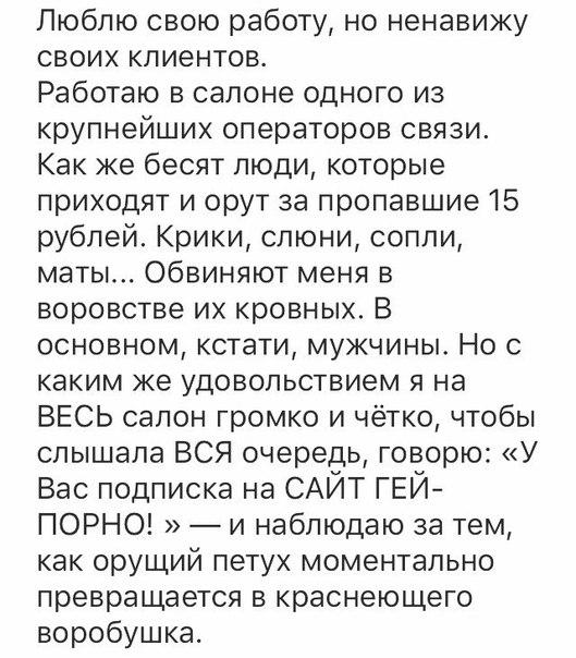 http://sf.uploads.ru/N6nUq.jpg