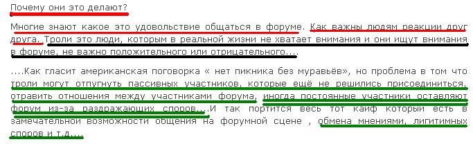 http://sf.uploads.ru/N7Mjy.png