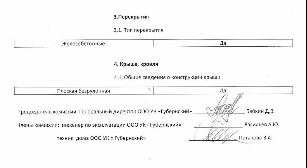 http://sf.uploads.ru/Namcl.jpg