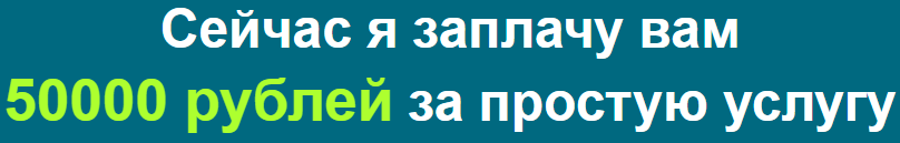http://sf.uploads.ru/Nxyeu.png