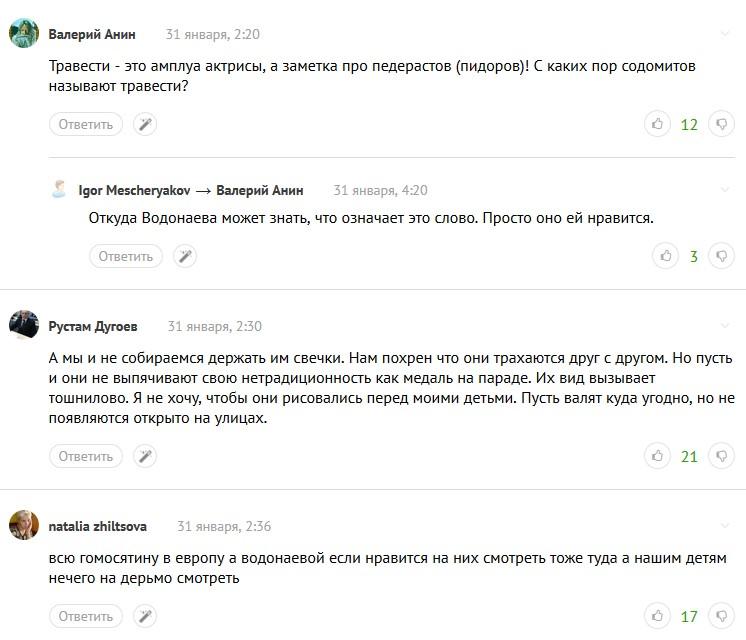 http://sf.uploads.ru/O0syw.jpg