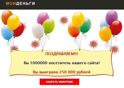 http://sf.uploads.ru/O4D0K.jpg