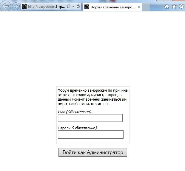 http://sf.uploads.ru/O4zl5.jpg