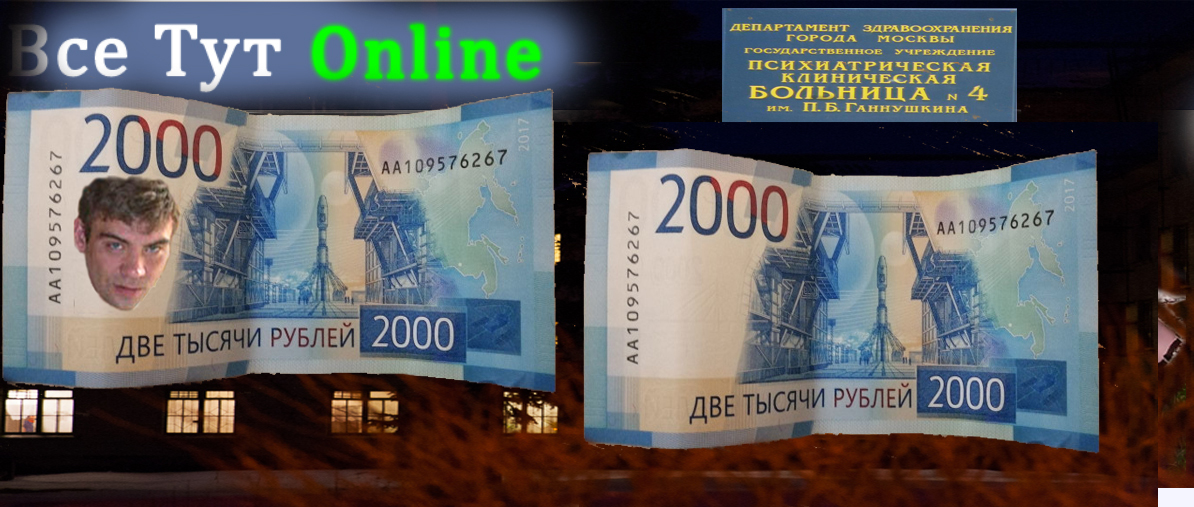 http://sf.uploads.ru/O5RkL.jpg