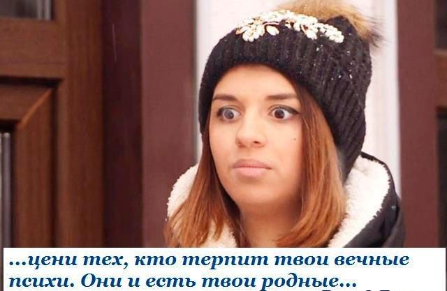 http://sf.uploads.ru/OGIav.jpg