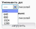 http://sf.uploads.ru/OL1Sq.jpg