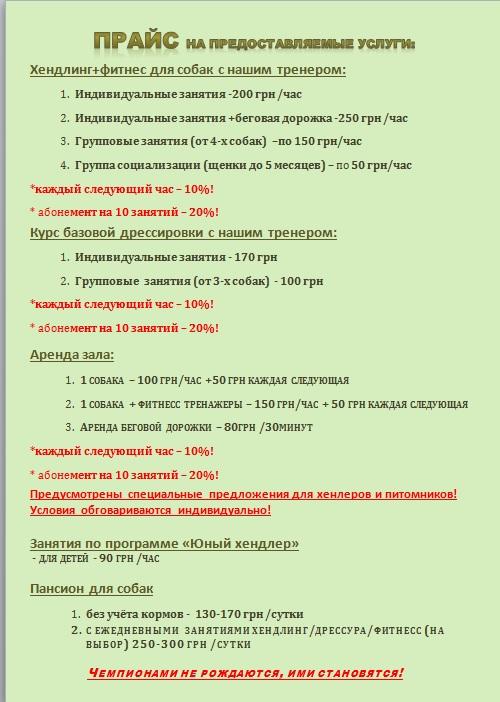 http://sf.uploads.ru/ORzEj.jpg