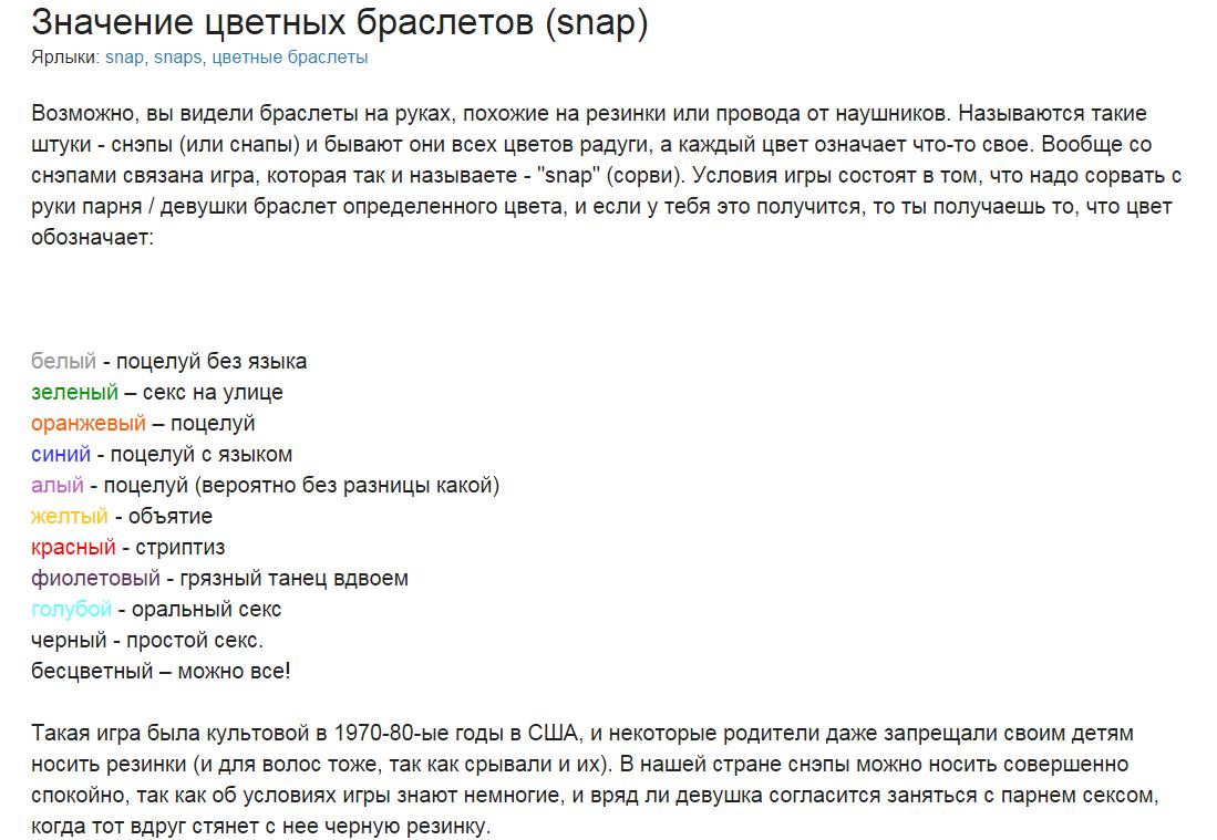 http://sf.uploads.ru/OV5Ml.png