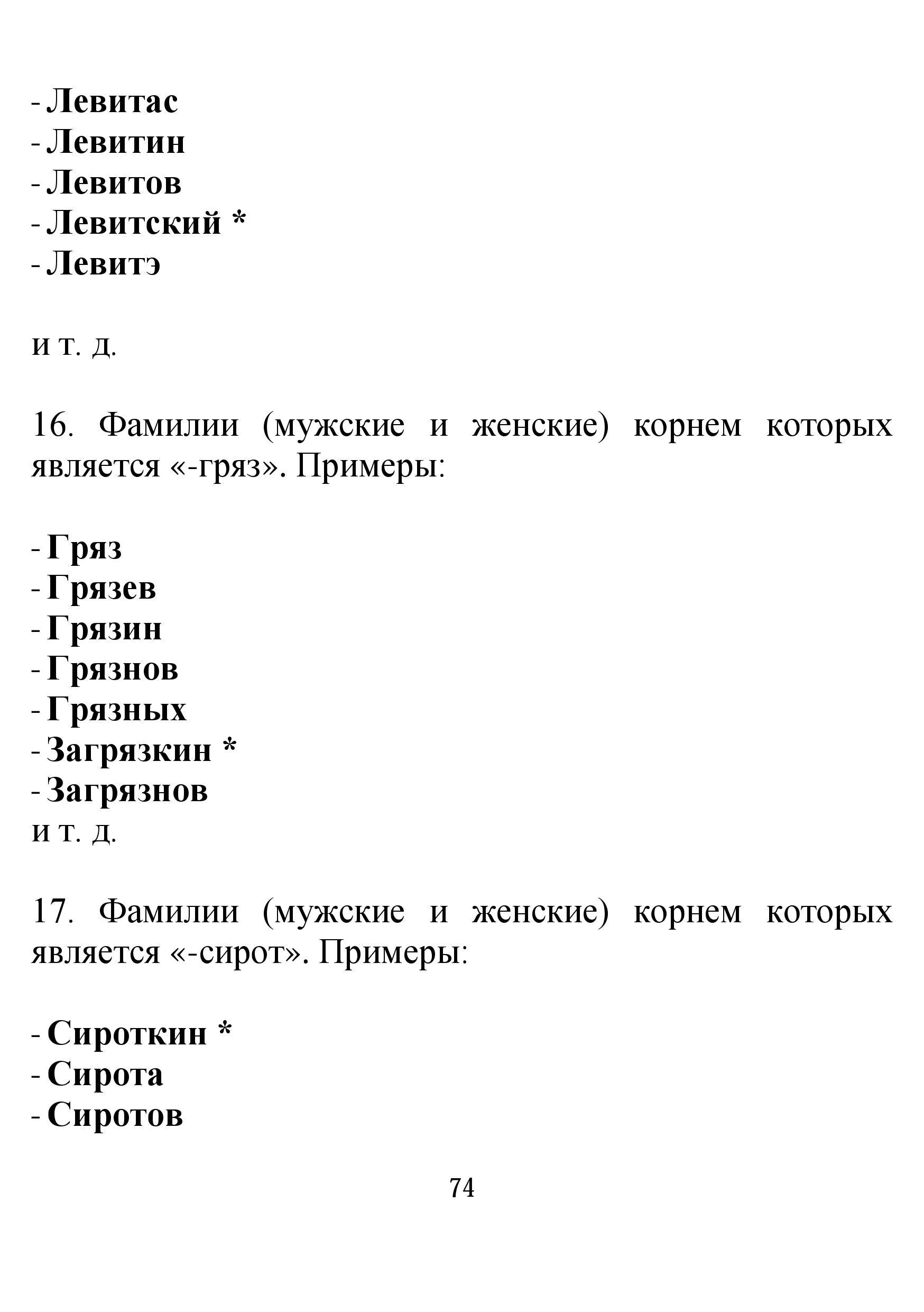 http://sf.uploads.ru/OvsTV.jpg