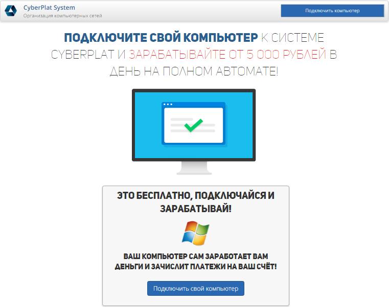 http://sf.uploads.ru/PNcBe.png