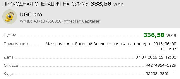 http://sf.uploads.ru/PXQbZ.jpg