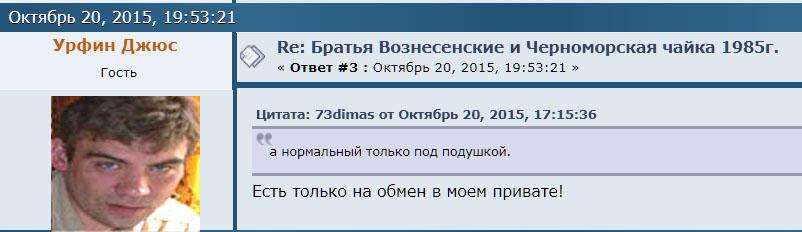 http://sf.uploads.ru/PrJlZ.jpg