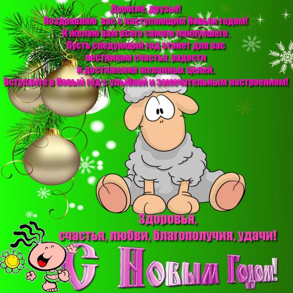 http://sf.uploads.ru/Q3uEK.jpg