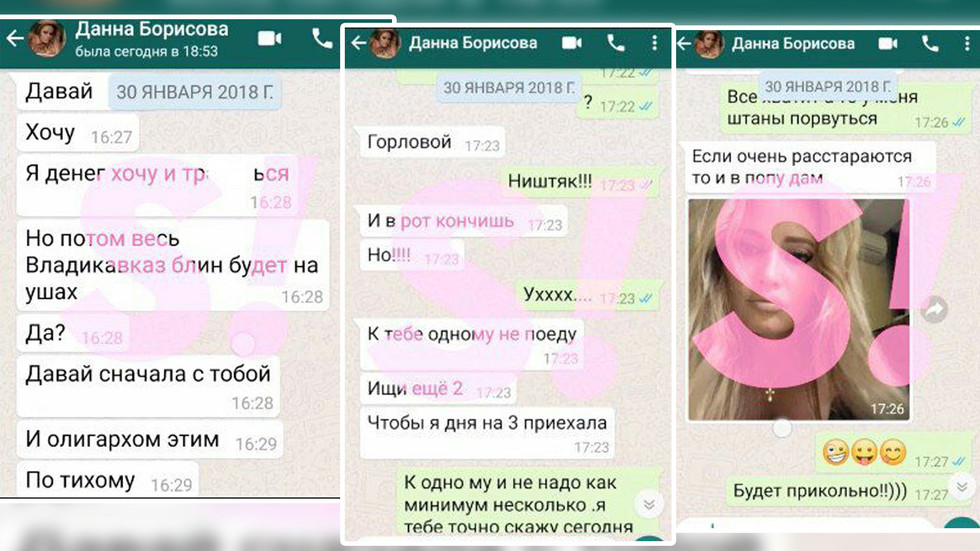 http://sf.uploads.ru/QBHmE.jpg