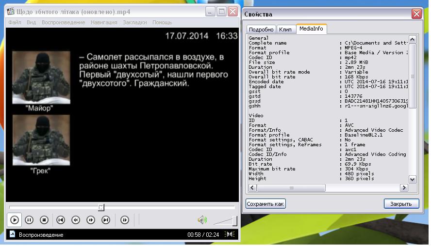 Записи разговоров боевиков сделанные СБУ соответствуют международным доказательным стандартам, - Наливайченко - Цензор.НЕТ 5126