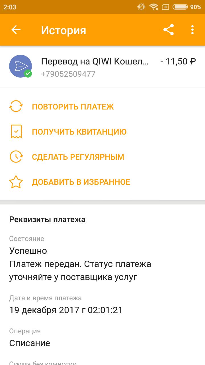 http://sf.uploads.ru/QDhF8.png