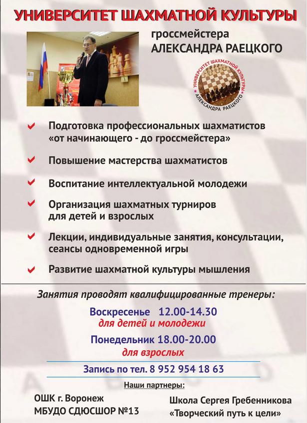 http://sf.uploads.ru/QPcA3.png