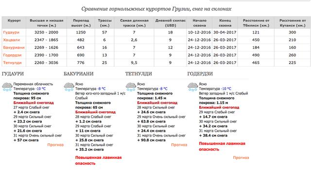 http://sf.uploads.ru/QiJCO.png