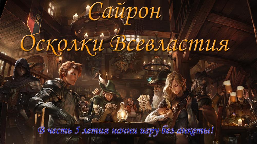 http://sf.uploads.ru/QzgYc.png