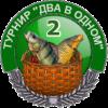 http://sf.uploads.ru/R07cr.png