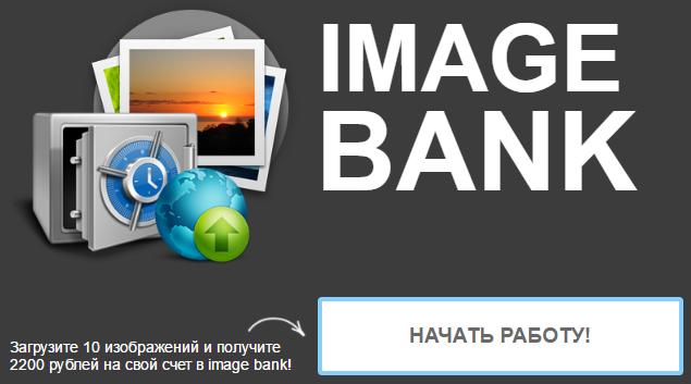 http://sf.uploads.ru/RMNb0.png