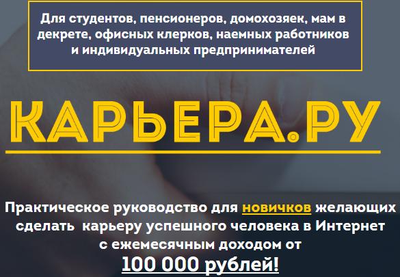http://sf.uploads.ru/RcTNg.png