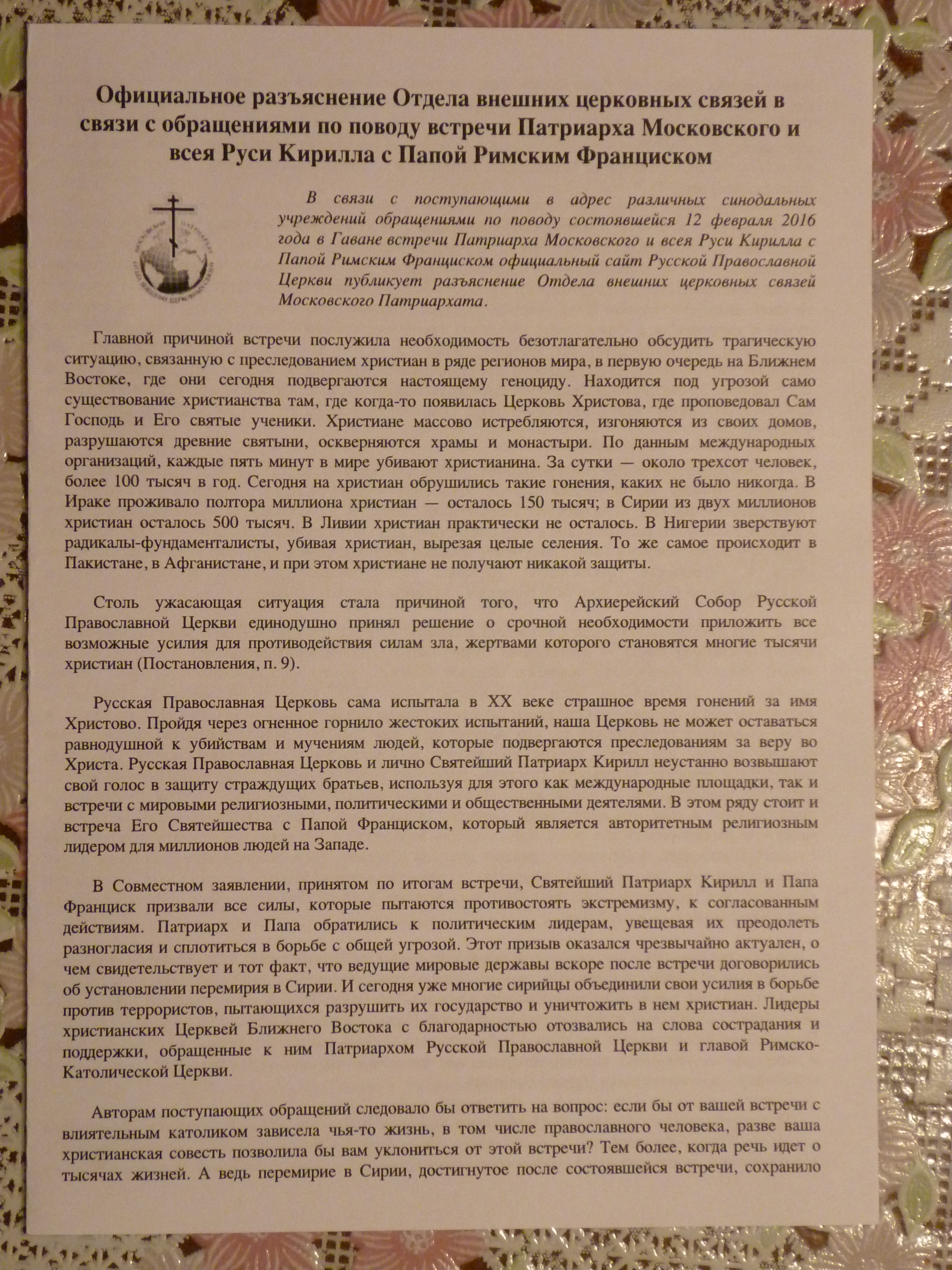 http://sf.uploads.ru/RdMpT.jpg