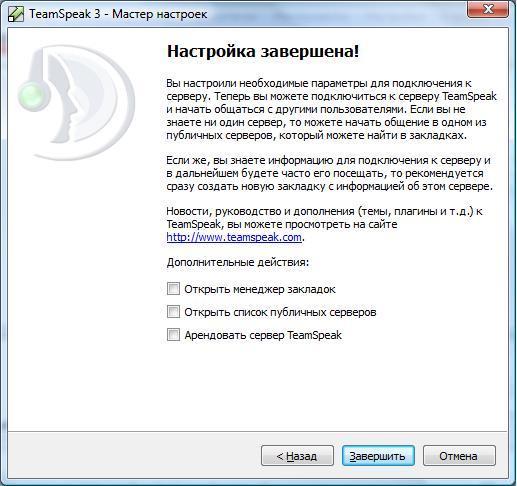 http://sf.uploads.ru/RoVQM.jpg