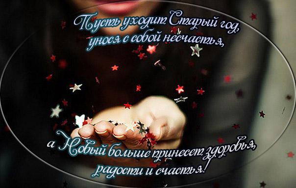 http://sf.uploads.ru/Rp4Sw.jpg