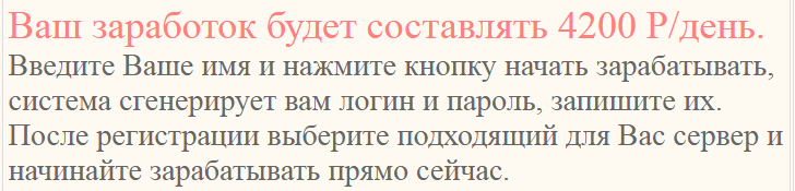 http://sf.uploads.ru/S5vK8.png