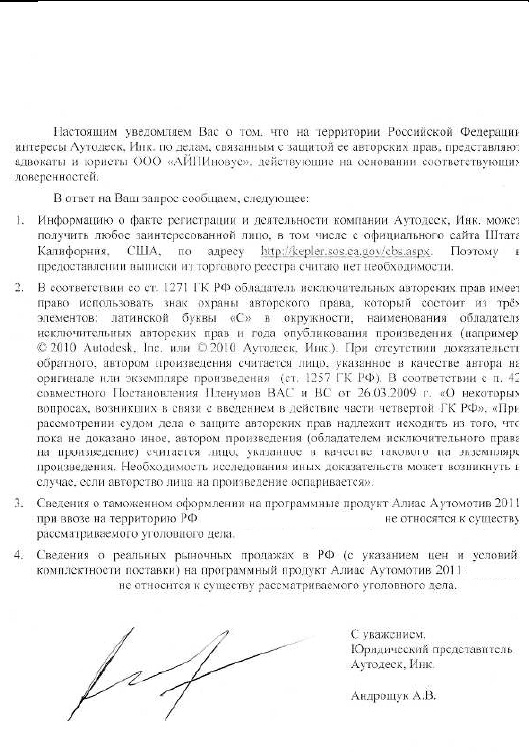 http://sf.uploads.ru/S67px.jpg