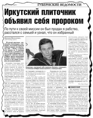 http://sf.uploads.ru/Sbvpn.jpg