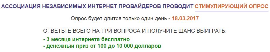http://sf.uploads.ru/SkI9F.png