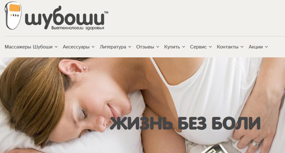 http://sf.uploads.ru/SyrqA.png