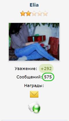 http://sf.uploads.ru/T7IX6.png