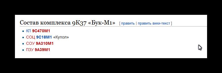 http://sf.uploads.ru/TSMym.png