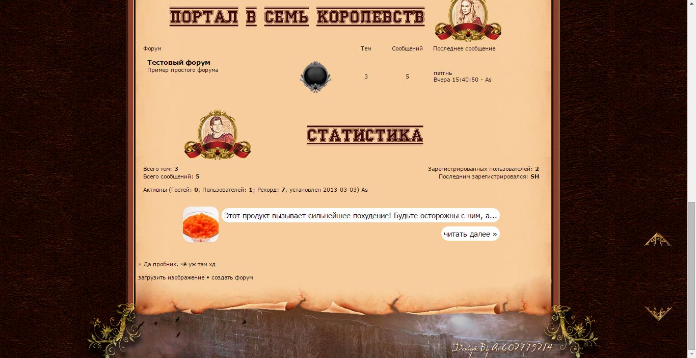 http://sf.uploads.ru/Telm6.jpg
