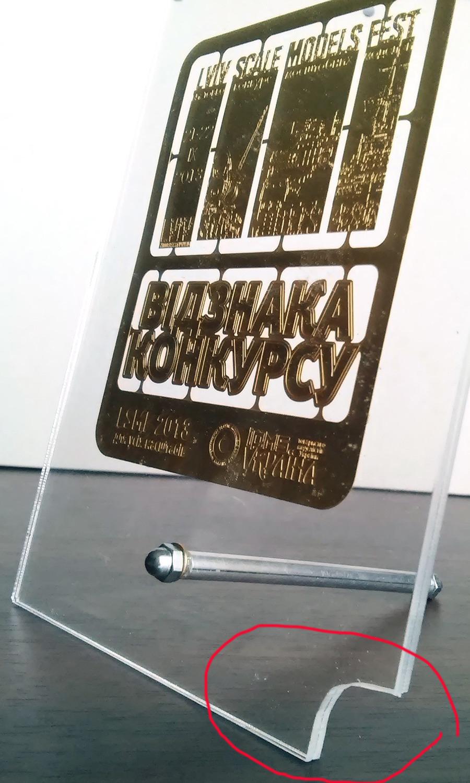 http://sf.uploads.ru/TzV3G.jpg