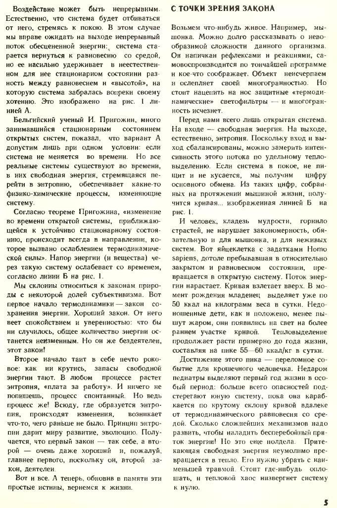 http://sf.uploads.ru/Tzh3l.jpg