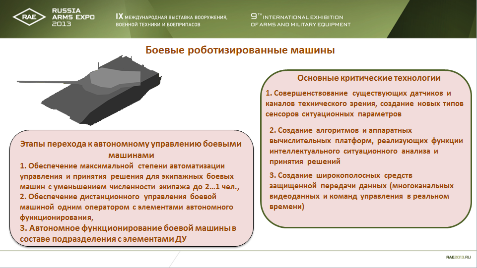 http://sf.uploads.ru/UMVGy.png
