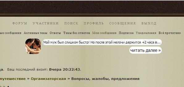 http://sf.uploads.ru/UPCjo.jpg