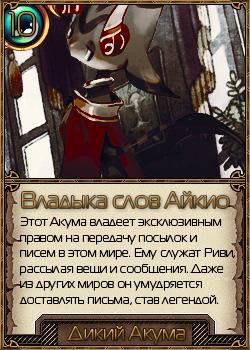 http://sf.uploads.ru/UgutQ.png