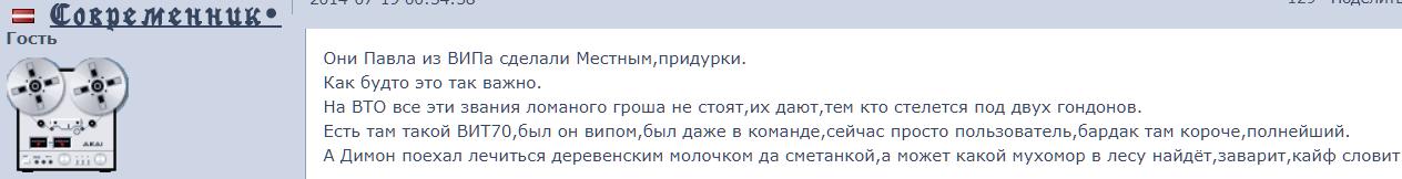 http://sf.uploads.ru/Upj5h.png